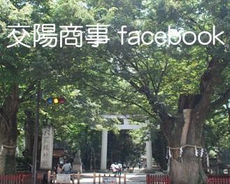 公式facebook随時更新中!